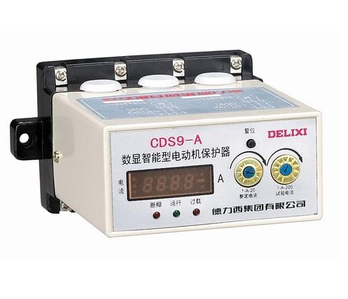 CDS9 系列数显智能型电动机保护器