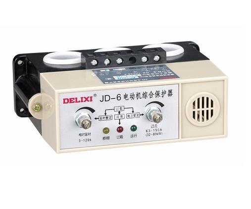 JD-6 系列电动机综合保护器