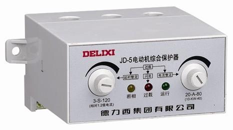JD-5 系列电动机综合保护器