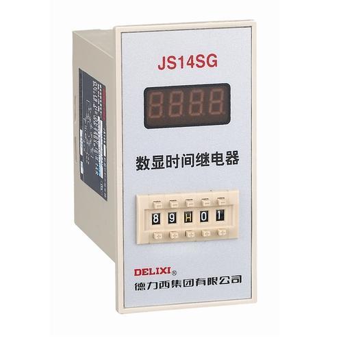 JS14S/JS14SG 系列数显式时间继电器