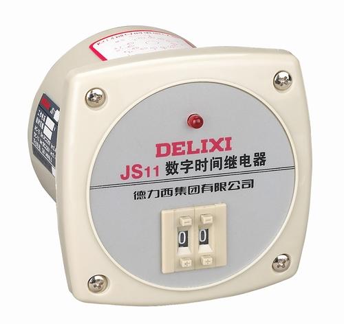 JS11 系列数字式时间继电器