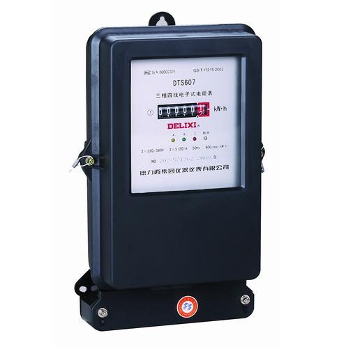 DTS(X)607、DSS(X)607 型三相四线电子式有功无功组合电能表