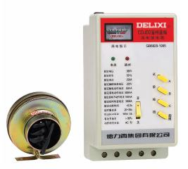 CDJD2 系列鉴相鉴幅漏电继电器